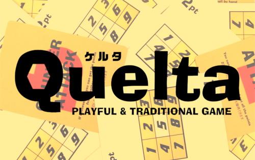 キックターゲットカードバトル Quelta(ケルタ)